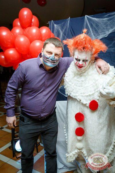 Halloween. Вечеринка по мотивам фильма «Оно», 28 октября 2017 - Ресторан «Максимилианс» Казань - 20
