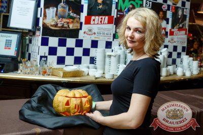 Halloween. Вечеринка по мотивам фильма «Оно», 28 октября 2017 - Ресторан «Максимилианс» Казань - 3