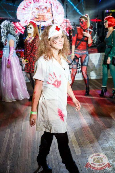Halloween. Вечеринка по мотивам фильма «Оно», 28 октября 2017 - Ресторан «Максимилианс» Казань - 37
