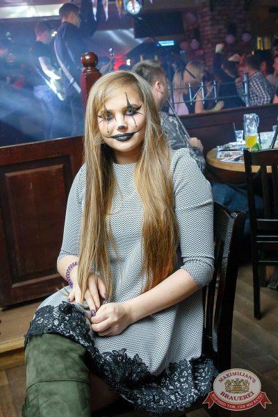 Halloween. Вечеринка по мотивам фильма «Оно», 28 октября 2017 - Ресторан «Максимилианс» Казань - 67
