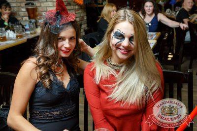 Halloween. Вечеринка по мотивам фильма «Оно», 28 октября 2017 - Ресторан «Максимилианс» Казань - 75