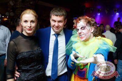 Halloween. Вечеринка по мотивам фильма «Оно», 28 октября 2017 - Ресторан «Максимилианс» Казань - 8
