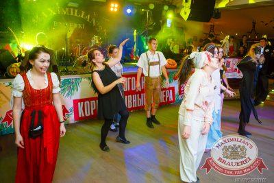 Halloween: второй день, 1 ноября 2014 - Ресторан «Максимилианс» Казань - 02