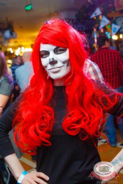 Halloween: второй день, 1 ноября 2014 - Ресторан «Максимилианс» Казань - 03