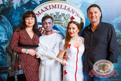 Halloween: второй день, 1 ноября 2014 - Ресторан «Максимилианс» Казань - 04