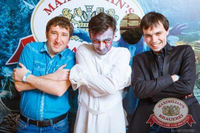 Halloween: второй день, 1 ноября 2014 - Ресторан «Максимилианс» Казань - 05