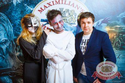Halloween: второй день, 1 ноября 2014 - Ресторан «Максимилианс» Казань - 06