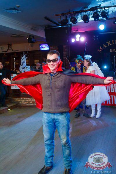Halloween: второй день, 1 ноября 2014 - Ресторан «Максимилианс» Казань - 10