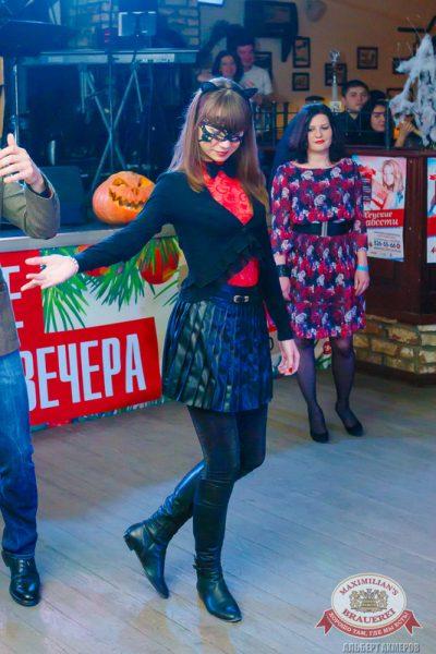 Halloween: второй день, 1 ноября 2014 - Ресторан «Максимилианс» Казань - 13
