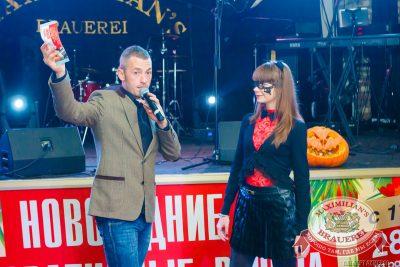Halloween: второй день, 1 ноября 2014 - Ресторан «Максимилианс» Казань - 14