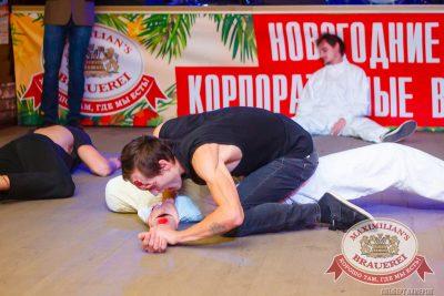 Halloween: второй день, 1 ноября 2014 - Ресторан «Максимилианс» Казань - 16