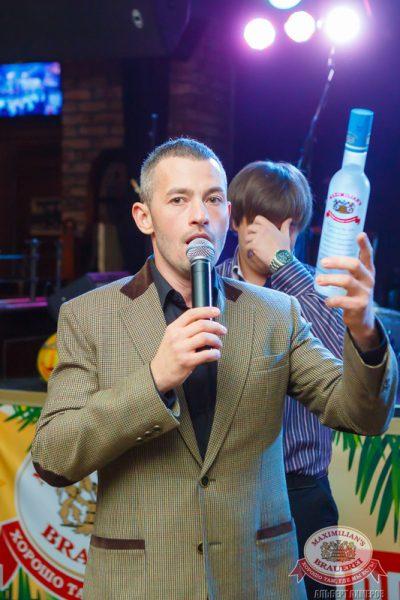 Halloween: второй день, 1 ноября 2014 - Ресторан «Максимилианс» Казань - 18