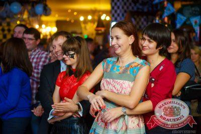 Halloween: второй день, 1 ноября 2014 - Ресторан «Максимилианс» Казань - 22