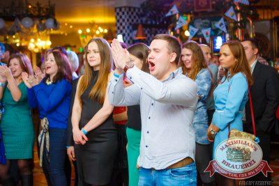 Halloween: второй день, 1 ноября 2014 - Ресторан «Максимилианс» Казань - 23
