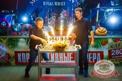 Halloween: второй день, 1 ноября 2014 - Ресторан «Максимилианс» Казань - 25