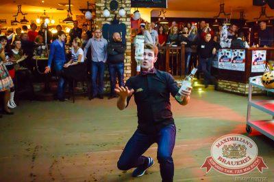 Halloween: второй день, 1 ноября 2014 - Ресторан «Максимилианс» Казань - 26