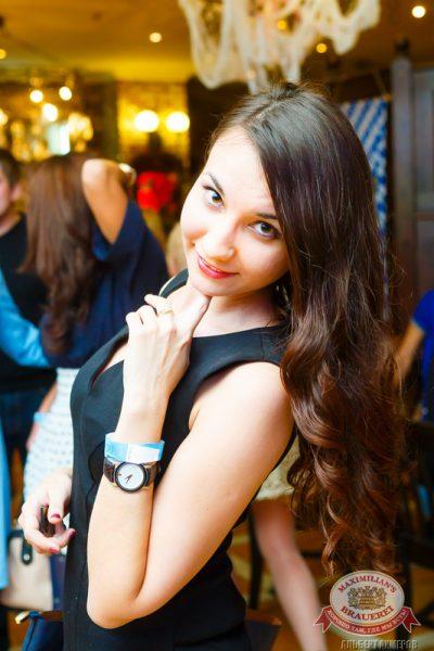 Halloween: второй день, 1 ноября 2014 - Ресторан «Максимилианс» Казань - 33
