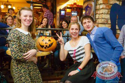 Halloween: второй день, 1 ноября 2014 - Ресторан «Максимилианс» Казань - 36