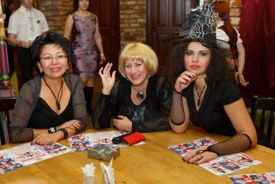 Хэллоуин, 31 октября 2012 - Ресторан «Максимилианс» Казань - 03