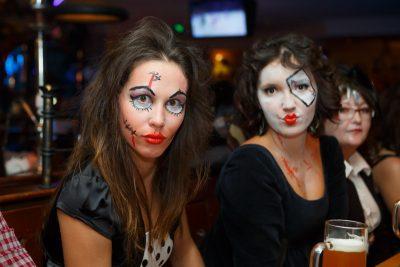 Хэллоуин, 31 октября 2012 - Ресторан «Максимилианс» Казань - 18
