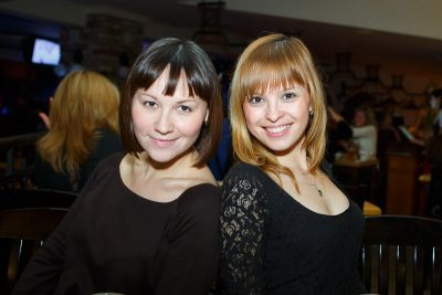 Хэллоуин, 31 октября 2012 - Ресторан «Максимилианс» Казань - 20