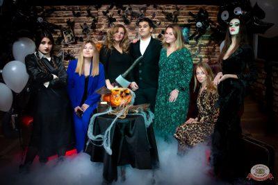 «Хэллоуин»: «Семейка Аддамс», 2 ноября 2019 - Ресторан «Максимилианс» Казань - 1