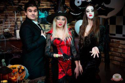 «Хэллоуин»: «Семейка Аддамс», 2 ноября 2019 - Ресторан «Максимилианс» Казань - 10