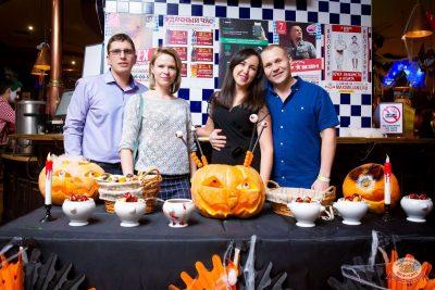 «Хэллоуин»: «Семейка Аддамс», 2 ноября 2019 - Ресторан «Максимилианс» Казань - 11