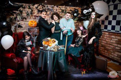 «Хэллоуин»: «Семейка Аддамс», 2 ноября 2019 - Ресторан «Максимилианс» Казань - 12
