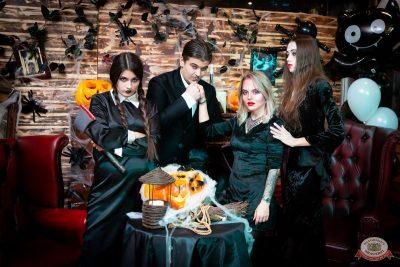 «Хэллоуин»: «Семейка Аддамс», 2 ноября 2019 - Ресторан «Максимилианс» Казань - 13