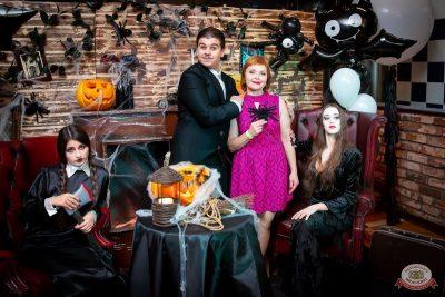 «Хэллоуин»: «Семейка Аддамс», 2 ноября 2019 - Ресторан «Максимилианс» Казань - 14