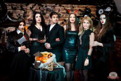 «Хэллоуин»: «Семейка Аддамс», 2 ноября 2019 - Ресторан «Максимилианс» Казань - 15