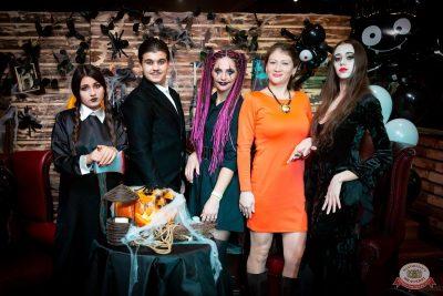 «Хэллоуин»: «Семейка Аддамс», 2 ноября 2019 - Ресторан «Максимилианс» Казань - 16