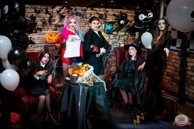 «Хэллоуин»: «Семейка Аддамс», 2 ноября 2019 - Ресторан «Максимилианс» Казань - 17