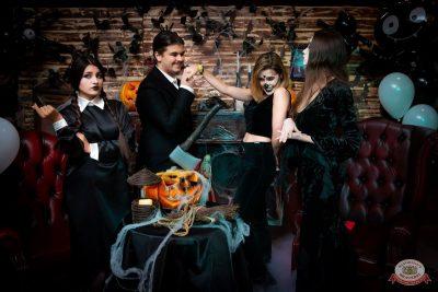 «Хэллоуин»: «Семейка Аддамс», 2 ноября 2019 - Ресторан «Максимилианс» Казань - 2