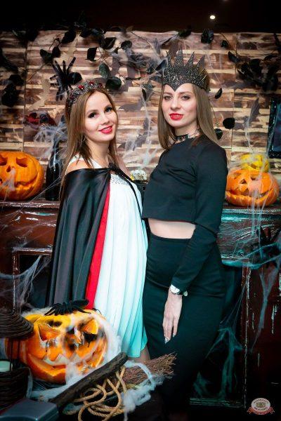 «Хэллоуин»: «Семейка Аддамс», 2 ноября 2019 - Ресторан «Максимилианс» Казань - 22