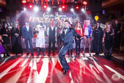 «Хэллоуин»: «Семейка Аддамс», 2 ноября 2019 - Ресторан «Максимилианс» Казань - 24