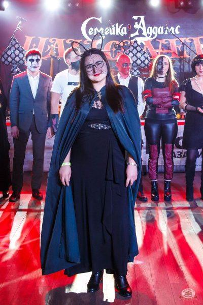 «Хэллоуин»: «Семейка Аддамс», 2 ноября 2019 - Ресторан «Максимилианс» Казань - 25