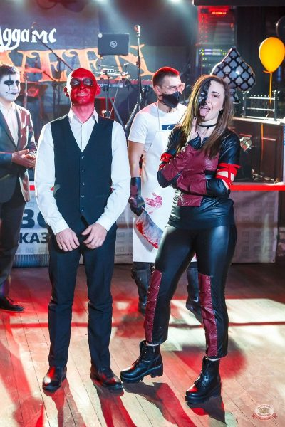 «Хэллоуин»: «Семейка Аддамс», 2 ноября 2019 - Ресторан «Максимилианс» Казань - 26