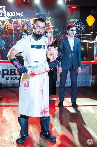 «Хэллоуин»: «Семейка Аддамс», 2 ноября 2019 - Ресторан «Максимилианс» Казань - 27