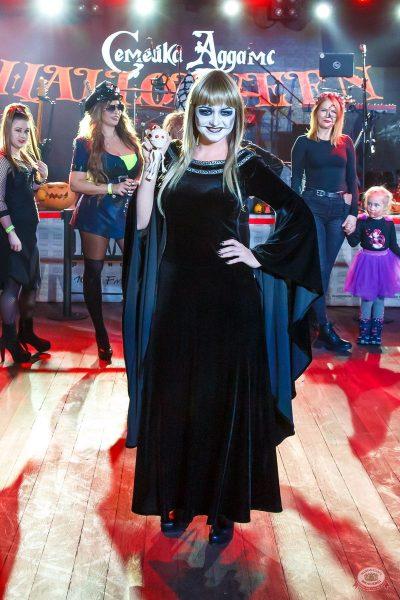 «Хэллоуин»: «Семейка Аддамс», 2 ноября 2019 - Ресторан «Максимилианс» Казань - 28