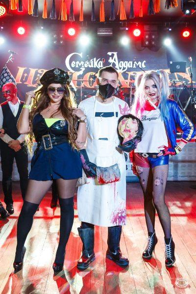 «Хэллоуин»: «Семейка Аддамс», 2 ноября 2019 - Ресторан «Максимилианс» Казань - 29