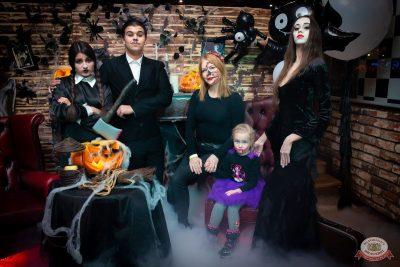«Хэллоуин»: «Семейка Аддамс», 2 ноября 2019 - Ресторан «Максимилианс» Казань - 3
