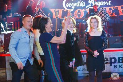 «Хэллоуин»: «Семейка Аддамс», 2 ноября 2019 - Ресторан «Максимилианс» Казань - 35