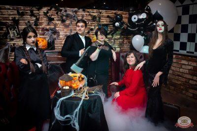 «Хэллоуин»: «Семейка Аддамс», 2 ноября 2019 - Ресторан «Максимилианс» Казань - 4