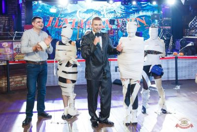 «Хэллоуин»: «Семейка Аддамс», 2 ноября 2019 - Ресторан «Максимилианс» Казань - 42