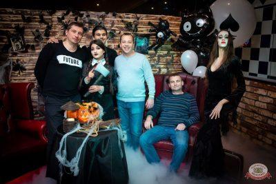 «Хэллоуин»: «Семейка Аддамс», 2 ноября 2019 - Ресторан «Максимилианс» Казань - 5