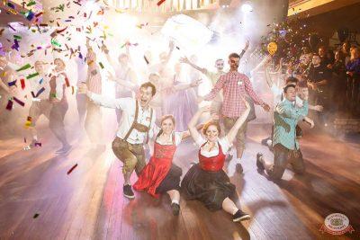 «Хэллоуин»: «Семейка Аддамс», 2 ноября 2019 - Ресторан «Максимилианс» Казань - 50