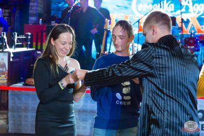 «Хэллоуин»: «Семейка Аддамс», 2 ноября 2019 - Ресторан «Максимилианс» Казань - 51
