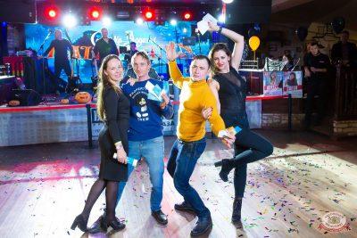 «Хэллоуин»: «Семейка Аддамс», 2 ноября 2019 - Ресторан «Максимилианс» Казань - 52